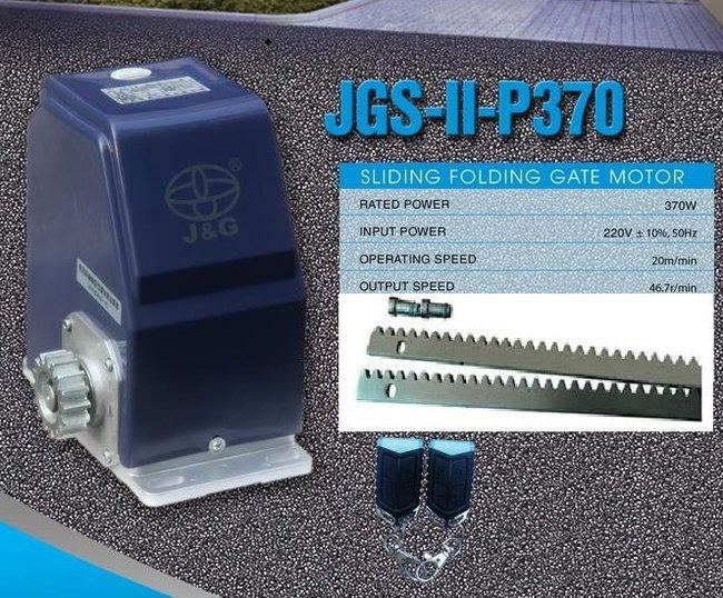 Mô tơ cổng tự động JG – P370 2